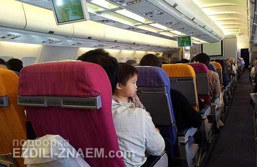 Как не бояться летать на самолетах