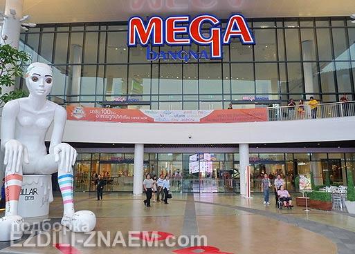 Новый шоппинг в Бангкоке. Мега