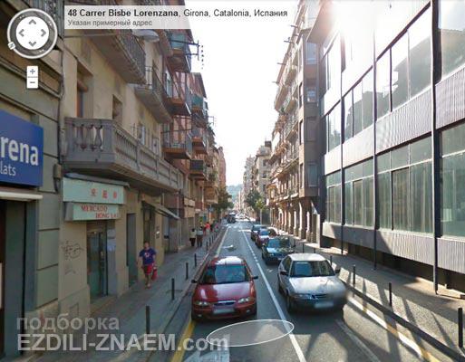 По улицам Жероны с помощью Гугл Стрит Вью