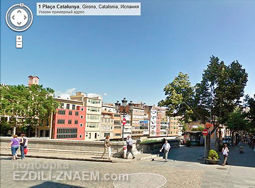 Виртуальная прогулка по Жироне с помощью Гугл Стрит Вью