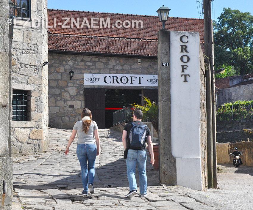 дегустация португальского портвейна в винном доме Croft