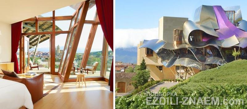 Необычный отель в Испании