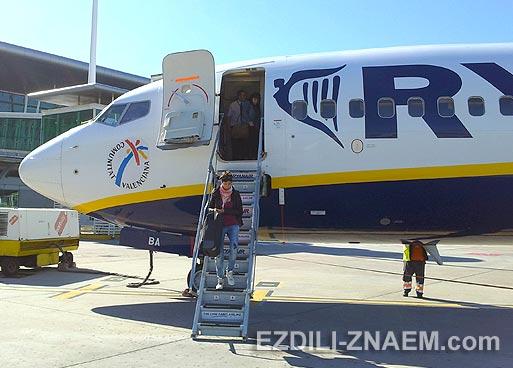Авиакомпания RyanAir: как недорого летать в Европе?