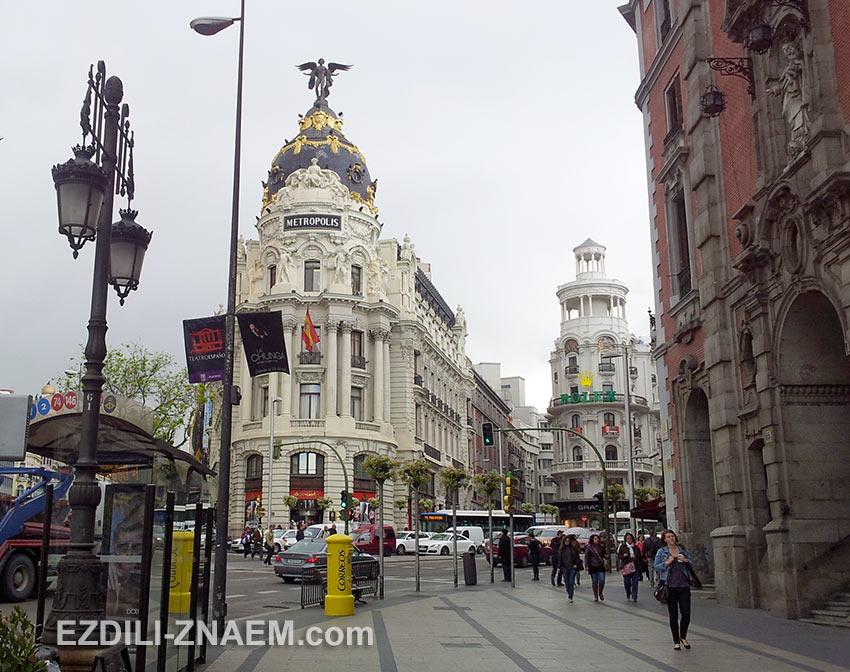 архитектура Мадрида подчеркивает столичный статус города