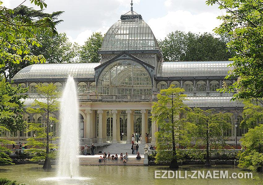 """""""Palacio de Cristal"""" в парке Ретиро. Мадрид"""