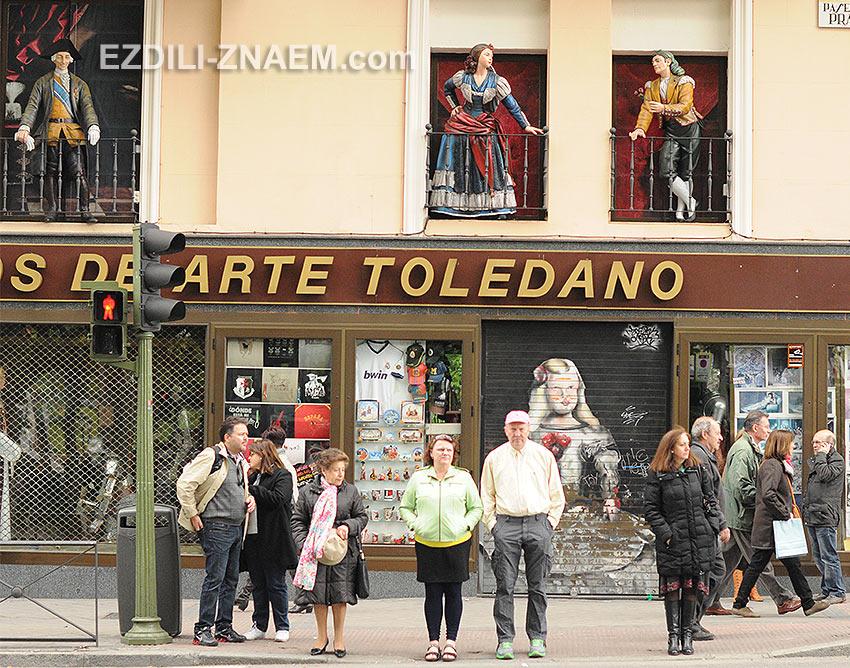 улицы Мадрида откроют туристам много интересного