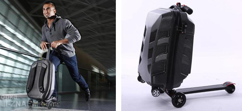 чемодан-самокат скорее забавный гаджет, чем полезный