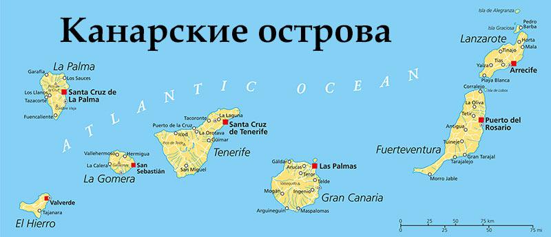 Карта Канарских островов, Испания