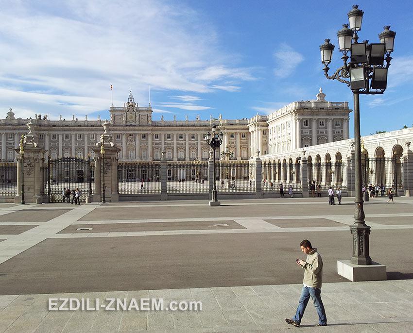 Королевский Дворец в Мадриде - главная достопримечательность города
