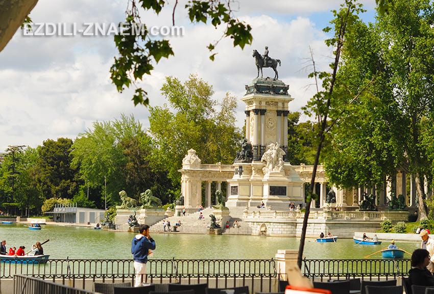 отдых в парке Ретиро в Мадриде