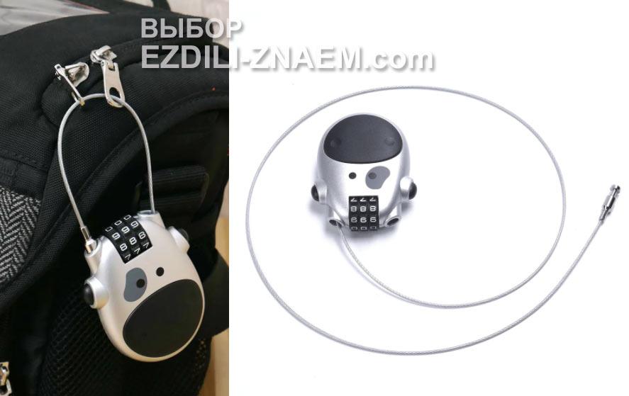 Симпатичный замок-рулетка для компьютерной сумки или рюкзака.