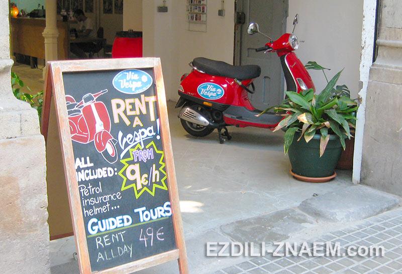 Цены на аренду мотобайков в Испании