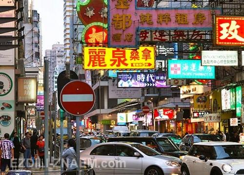 Такое можно увидеть только в Гонконге