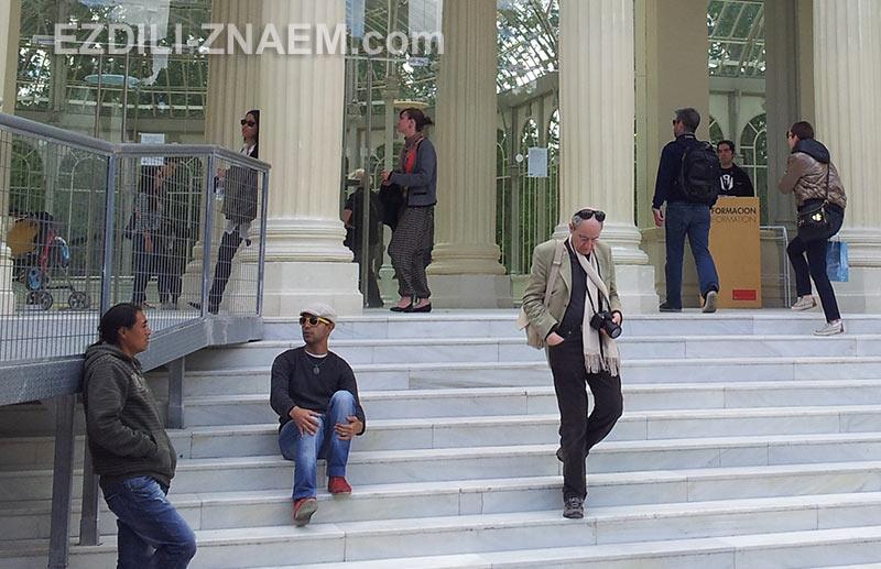 Туристы в Мадриде