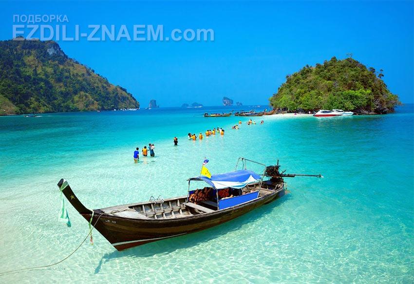 экскурсия к четырем островам. Краби. Тайланд