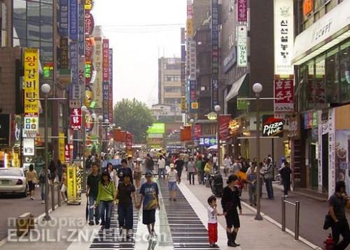 Южная Корея - без визы!