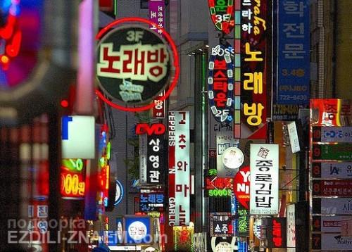 Новое направление туризма - Южная Корея
