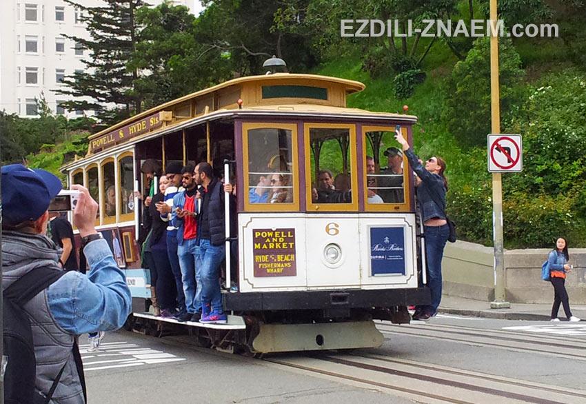 прокатиться на знаменитых трамваях в Сан-Франциско очень непросто