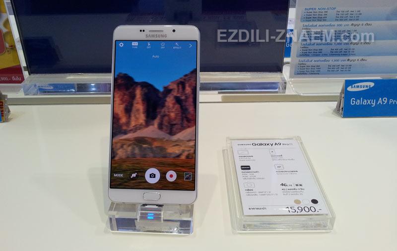 Новый телефон Samsung A9 Pro в Тайланде