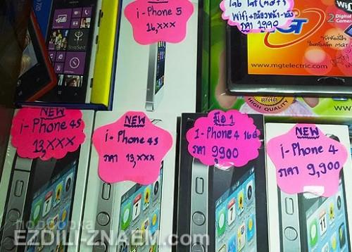 Цены на айфон 5 в Тайланде