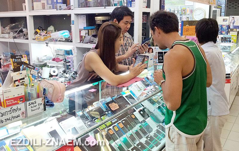 Купить смартфон в Тайланде