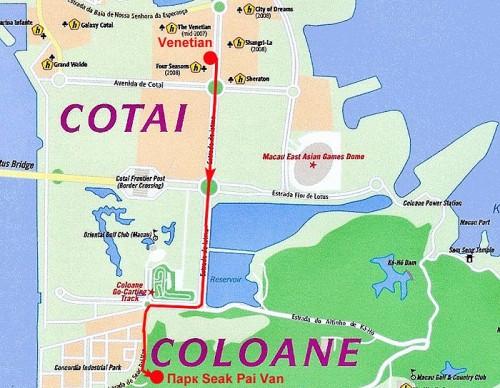 Карта острова Тайпа. Где искать панд в Макао