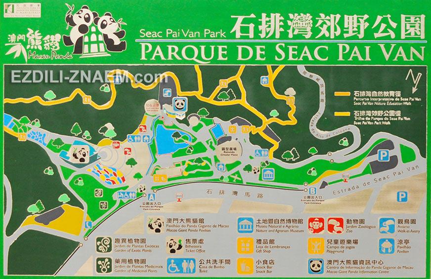 схема парка Seak Pai Van, остров Тайпа в Макао