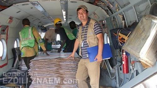 Волонтеры ООН помогают в самых разных уголках мира