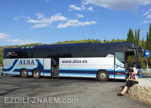Поездки по Испании на автобусах компании ALSA