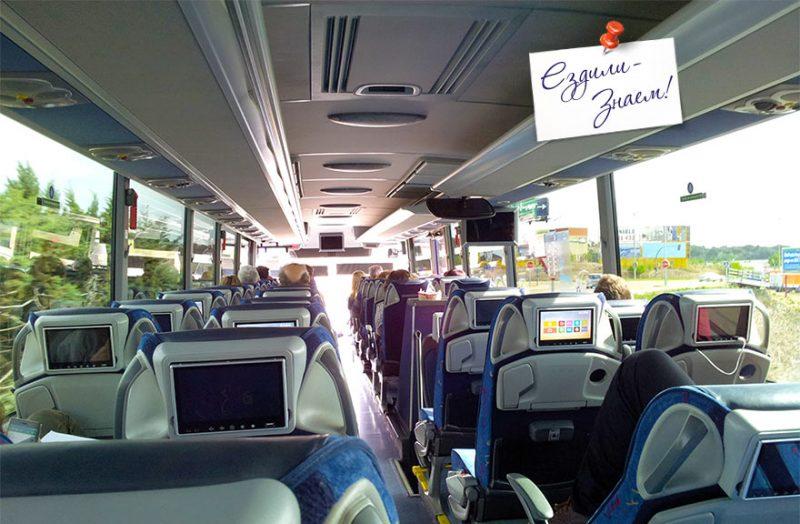 Игровые планшеты в салоне автобуса ALSA.