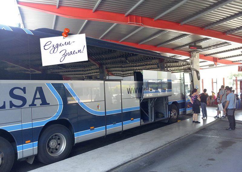 """Автобус компании """"ALSA"""" на вокзале в Аликанте"""