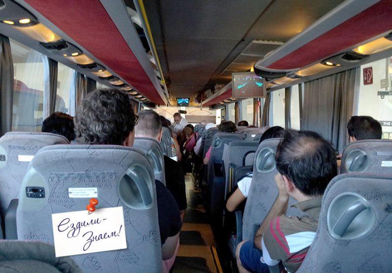 """Внутри салона автобуса компании """"Alsa"""""""
