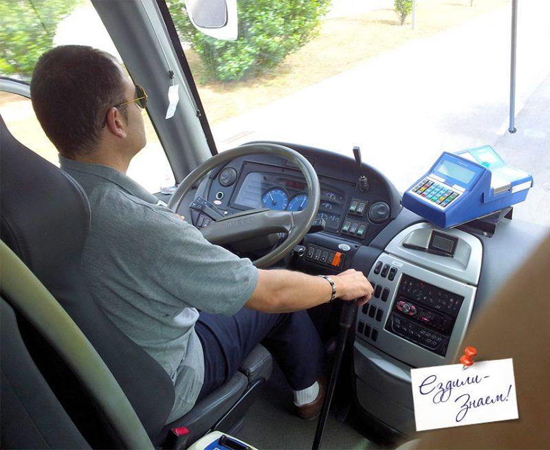 """Водитель автобуса """"Alsa"""". Испания"""