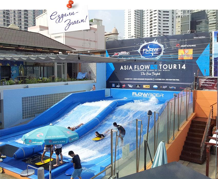 наблюдать за серфингистами - тоже развлечение, Бангкок