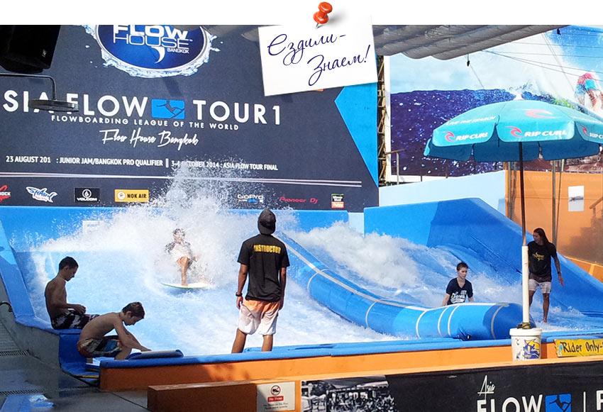 тайские серфингисты оттачивают свое мастерство