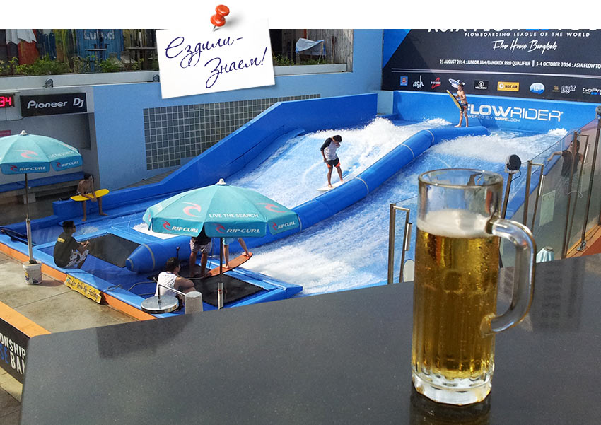 """с помощью кружки """"Асахи"""" серфинг можно сделать еще более забавными развлечением"""