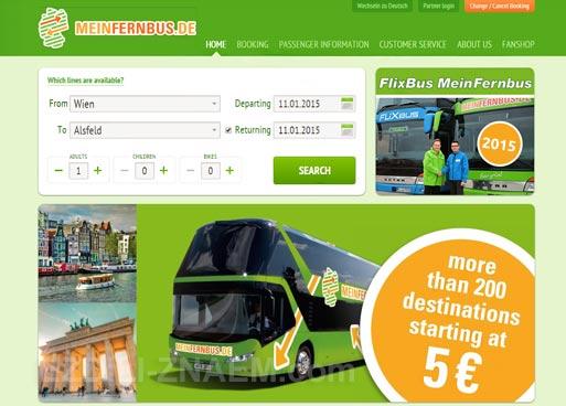 Недорогие билеты на автобусы Meinfernbus в Европе