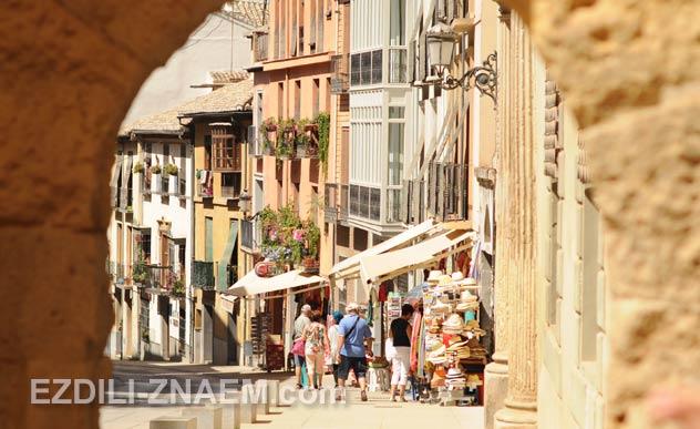прогулки по Гранаде