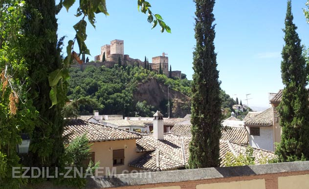 Вид на Альгамбру с севера