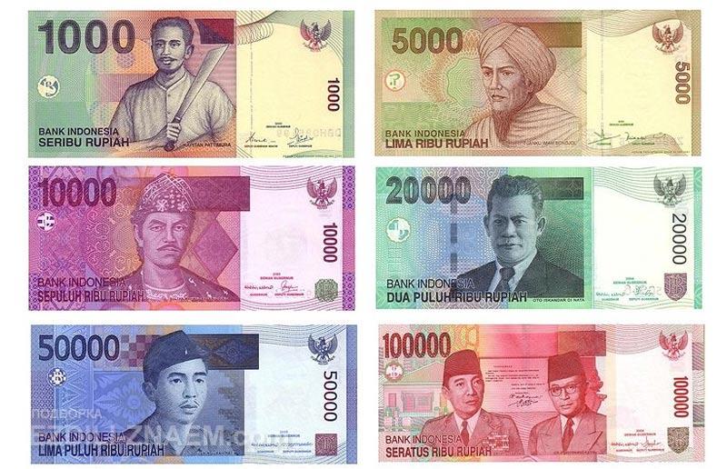 индонезийские рупии