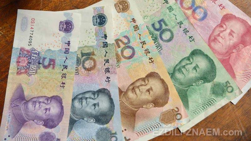 Деньги Азии: китайские юани