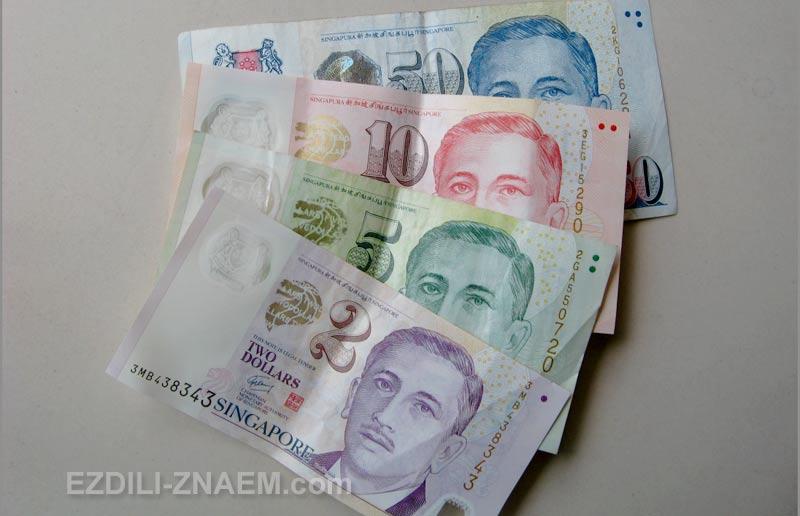 Сингапурский доллар SGD