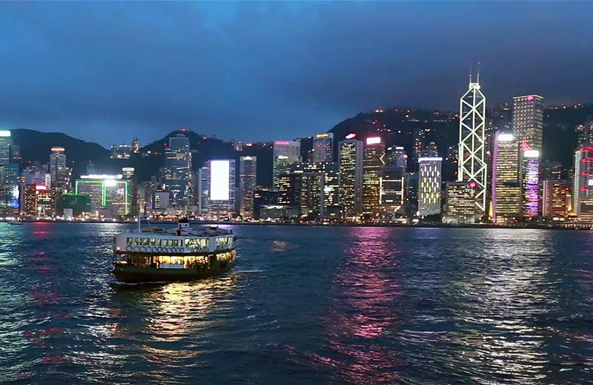 Вид на Гонконг с парома Star Ferry