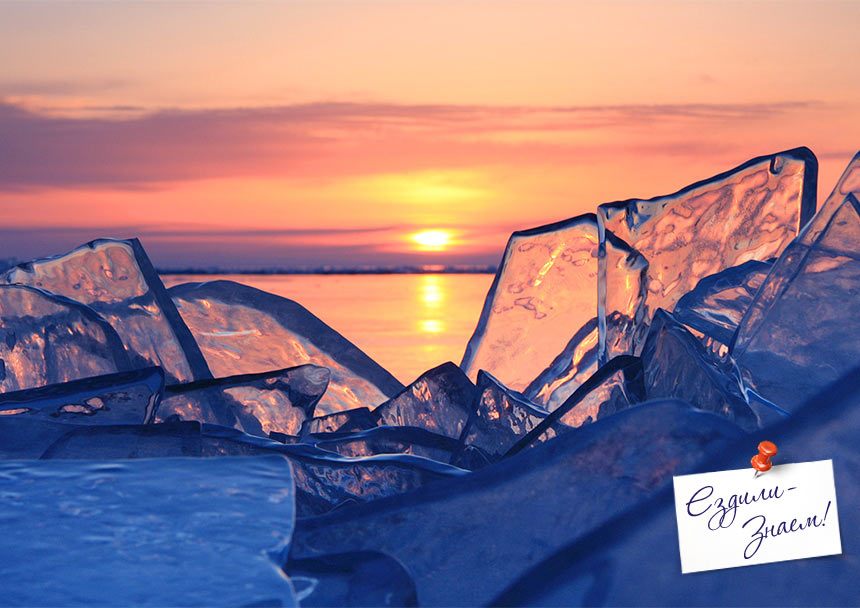 Зимой по Байкалу. Байкальские восходы.
