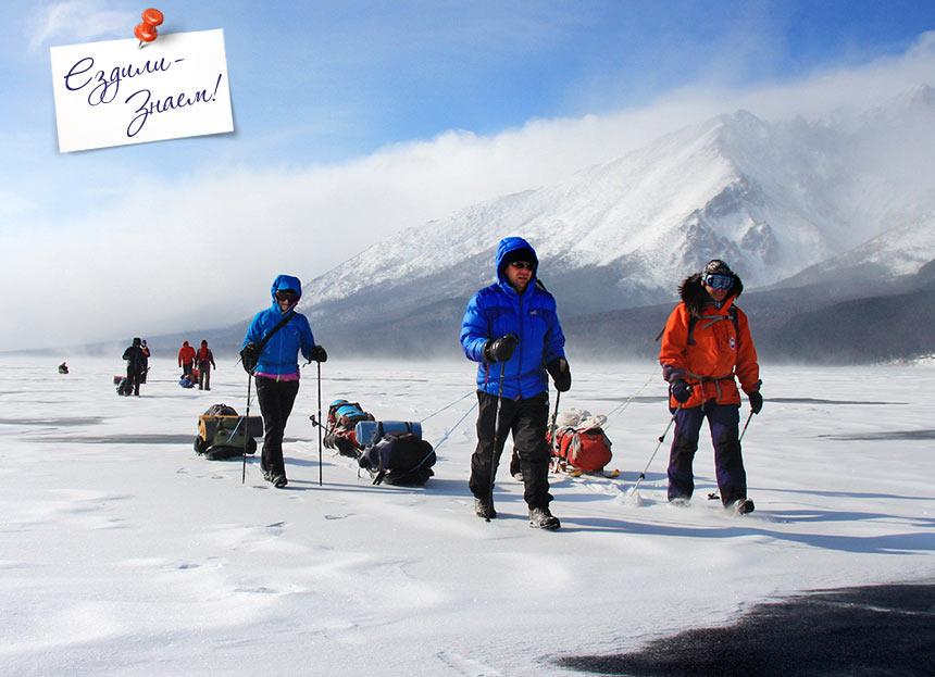 Зимой по льду Байкала - пешком и с комфортом