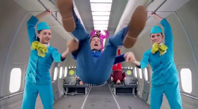 Из рекламы авиакомпании S7