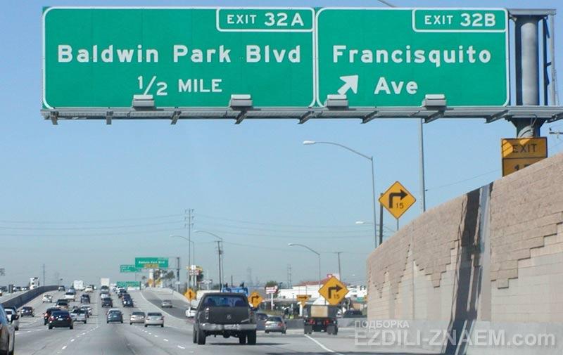 Как ездить по скоростным шоссе в Америке