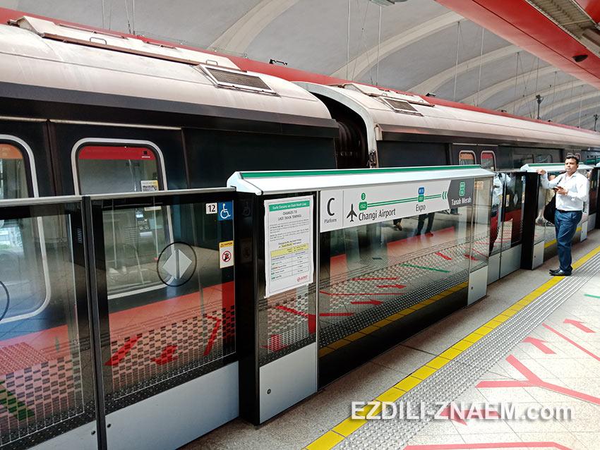 Как добраться на метро из аэропорта Сингапура в город