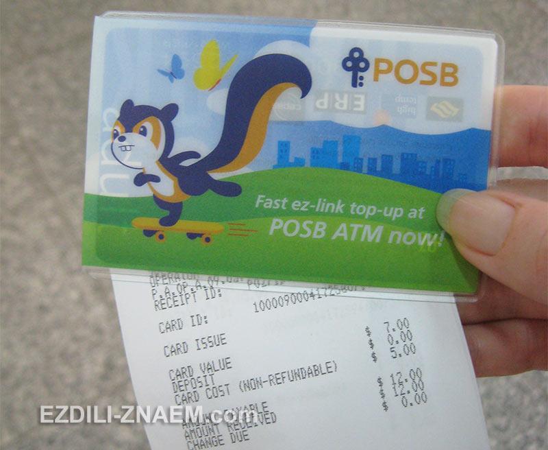 На фото: карточки EZ-Link - универсальные билеты в метро Сингапура