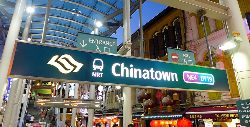 вход на станцию метро в Сингапуре